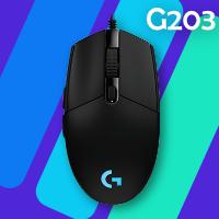 logitech g203 prodigy software